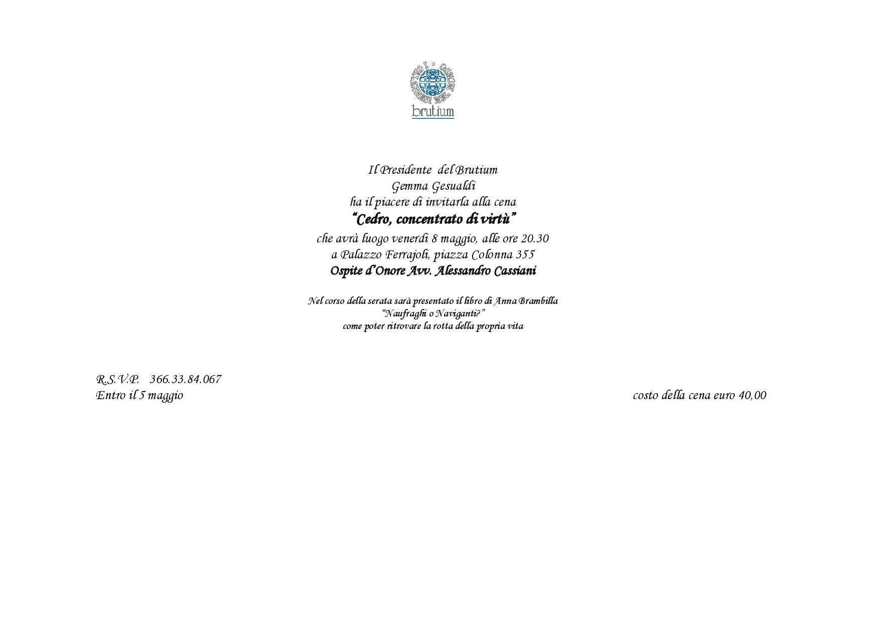 Invito cena Palazzo Ferrajoli